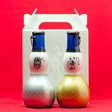 【八海山プチギフト】ちょっとした贈り物に八海山 純米吟醸&吟醸ひょうたんボトル180ml組合せボックス<18G−1>贈りもの・プレゼント・メッセージカード無料・ラッピングのし対応