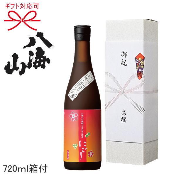 梅酒ギフト箱入り八海山の米焼酎で仕込んだ梅酒にごり720ml箱付贈りものやプレゼントにもお歳暮お年賀