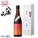 【梅酒ギフト箱入り】『 八海山の米焼酎で仕込んだ梅酒 にごり...