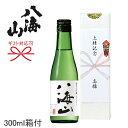 【上棟式 手土産に】 日本酒ギフト 『 八海山 純米吟醸酒 ...