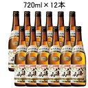 【 代引料無料】 日本酒 『 八海山 特別本醸造 720mlサイズ×12本セット 』【まとめ買い】【ケース買い】製造年月日が新しいのでさ..