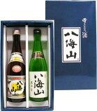 【新潟・日本酒ギフト】『 八海山 清酒・純米吟醸720mlセット<72G−2> 』プレゼント・のし対応 ・お歳暮・お年賀・父の日・内祝い・お誕生日・お祝【楽ギフ包装選択】【楽ギフの