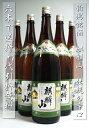 【 送料無料 ・代引料無料】【 日本酒 】『 麒麟山 (きりんざん)伝統辛口 1.8Lサイズ6本セッ