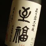 日本酒滋賀県高島市の地酒桐箱入り萩乃露至福大吟醸原酒720ml品評会出品用大吟醸酒萩の露プレゼントに