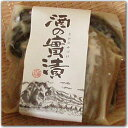 【新潟産:粕漬け】八海山の酒の實(み)漬け 330g