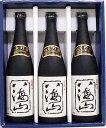 【送料無料】【新潟 日本酒ギフトセット】『八海山大吟醸酒ギフト<72G-D3> 』贈りもの・プレゼント・手提げバッグ付・メッセージカード無料・ラッピングのし対応 ・名入れ・お歳暮・お年賀・お中元・父の日・敬老の日内祝い・お誕生日・お祝い