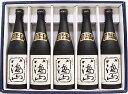 【送料無料】【新潟 日本酒ギフトセット】『 八海山大吟醸酒ギフト<72G-D5> 』贈りもの・プレゼント・手提げバッグ付・メッセージカード無料・ラッピングのし対応 ・名入れ・お歳暮・お年賀・お中元・父の日・敬老の日内祝い・お誕生日・お祝い