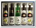 【新潟】【日本酒ギフト】『 八海山を飲み比べ!<72G−4> 』贈りもの・プレゼントのし対応 ・お歳暮・お年賀・父の日・内祝い・お誕生日・お祝い・還暦【楽ギフ_包装選択】【楽ギフ_のし宛書】【楽ギフ_メッセ入力】