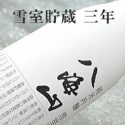 ホワイト イメージ