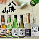 【日本酒お試しサイズセット】『 八海山飲み比べセット セット...