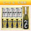 【ビール&焼酎ギフトセット】『ビール&本格麦焼酎