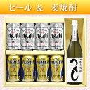 【ビール&焼酎ギフトセット】『ビール&本格麦焼酎 よくばりギ...