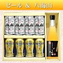 【ギフト品】『ビール&梅酒よくばりギフト05』アサヒスーパードライ、サントリーザ・プレ