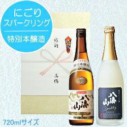 日本酒スパークリングギフト八海山発泡にごり酒720mlサイズ&特別本醸造720mlギフトお歳暮お年賀