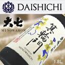 【日本酒】【ギフト】【一升瓶】【きもと】『 大七 箕輪門 1...