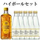 【国産ウイスキー】ハイボールギフトセット『 角瓶&