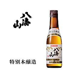新潟南魚沼の地酒日本酒八海山特別本醸造酒300ml(小瓶)贈りものやプレゼントにもお歳暮・お年賀・お