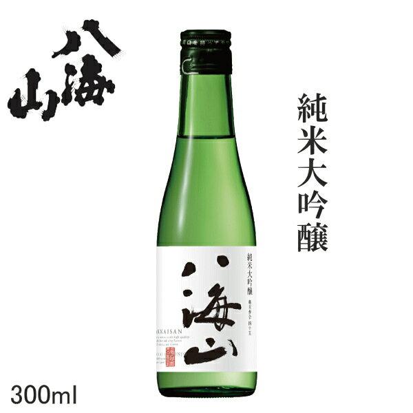日本酒八海山純米吟醸酒300mlミニボトル八海醸造株式会社贈りものにもプチギフト・お歳暮・お年賀・お