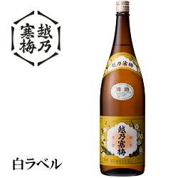 正規取扱品日本酒越乃寒梅白ラベル(清酒)18L石本酒造株式会社ぬる燗でさらに美味しい普通酒、一升瓶、