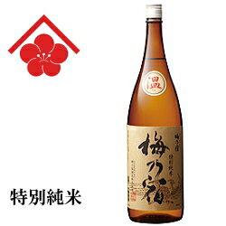 日本酒梅乃宿純米三酒梅乃宿「温」特別純米酒1800ml奈良県梅乃宿酒造燗酒にぴったりの、どっしりとし
