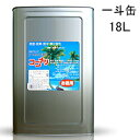 オーガニック洗剤『 ココナツ洗剤 業務用18L缶(1斗缶) 』肌と環境に優しい多目的洗剤・食器洗い・洗濯用に※送料は1缶につき1個口分が掛かります。他の商品との同梱は不可 卍