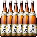 【代引料無料】【日本酒】『麒麟山(きりんざん)伝統辛口 1.8Lサイズ6本セット』【でんから】の愛称で人気の定番辛口酒新潟県の淡麗辛口美酒の旨さを是非!お燗酒でも冷酒でもお楽しみいただけます。