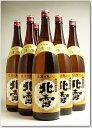 【送料無料・代引料無料】日本酒北雪 佐渡の鬼ごろし超大辛口 1.8Lサイズ×6本セット