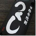 【福岡県の麦焼酎】つくし 黒ラベル 1800ml(一升瓶)