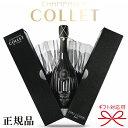 あす楽【正規品シャンパン】COLLET ESPRIT COU