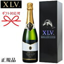 『正規品ヴィトンシャンパン』ブランドワイン【 XLV プルミ...