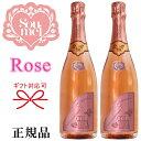 【正規品Soumeiシャンパン】BRUT ROSE『 ソウメイ ピンク ロゼ 750ml箱なし×2本セット 』Rose 糖質カットで太りにくい!誕生日 バースデー 開店御祝 周年記念 結婚式シャンパンタワー インスタ映え