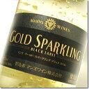 【金箔入りスパークリングワイン】『マンズ・ゴールドスパークリングワイン』泡白(やや甘口) 720ml 贈りもの・プレゼント・メッセージカード無料お歳暮・お年賀・お中元・父の日・敬老の日内祝い・お誕生日・お祝い・還暦・ラッピング