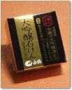 日本酒 純米大吟醸 通販