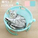 猫ベッド ペットハンモック ...