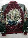 スカジャン 龍と黒豹刺繍 2L 日本製本格刺繍【コンビニ受取対応商品】