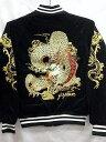 スカジャン 日本製本格刺繍のスカジャン3L 新龍 別珍 【楽ギフ_包装】【楽ギフ_のし】