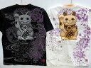 絡繰魂 金運招き猫 刺繍 半袖Tシャツ