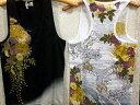 華鳥風月 和柄 タンクトップ 龍に菊刺繍【楽ギフ_包装】【楽ギフ_のし】