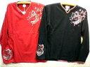 華鳥風月 長袖和柄Tシャツ Vネック 鯉と金魚刺繍
