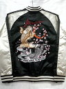 華鳥風月 朧 スカジャン 桜鯉刺繍【コンビニ受取対応商品】