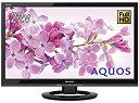 【新品】【送料無料】シャープ 22V型 液晶 テレビ AQUOS LC-22K45-B フルハイビジョン 外付HDD対応(裏番組録画) ブラック
