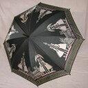 ほぐし織り 雨傘  ガス燈