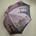 ほぐし織り 雨傘 フラワーガール