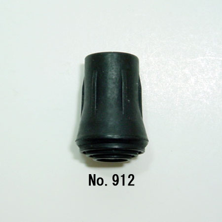 ステッキ用石突ゴムF(かぶせるタイプ) アルミ・カーボン1本物、四段折りアルミ・カーボン(スリムを除く)、五段折りアルミステッキ用(N0.912)