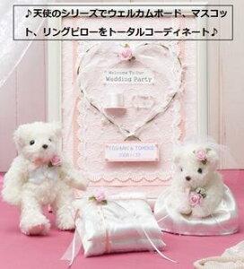 リングピロー(ピンク)【リング ...