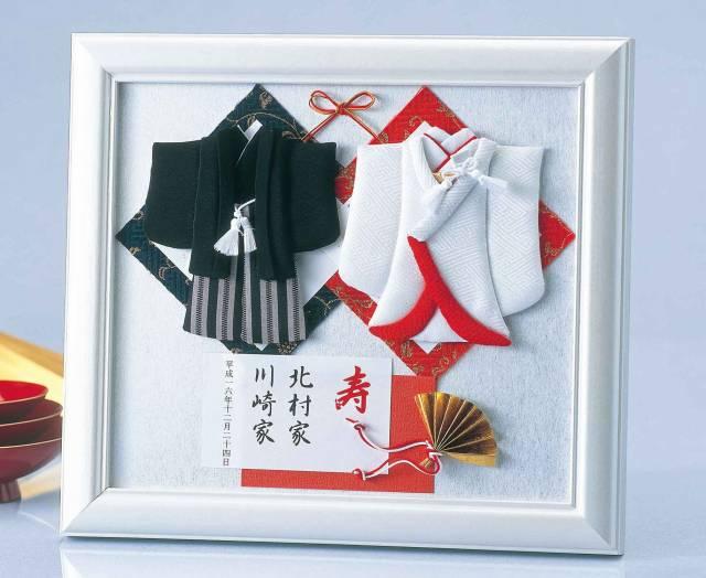 【完成品】和のウェルカムボード [HW-9] 【...の商品画像