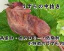 【国産うずら (内臓有,腸無)5羽(1羽/約120g)セット】【売れ筋】【05P05Nov16】