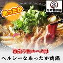 【国産鴨ロース肉 鍋物 スライス 500g 】合鴨/誕生日/