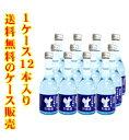 奥飛騨 特別本醸造生貯蔵酒300ml【お中元】【ギフト】