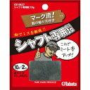 タバタ シャフト専用鉛(10g×2) GV-0627